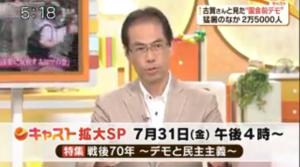 ABC放送キャプチャ12