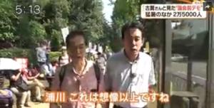 ABC放送キャプチャ4