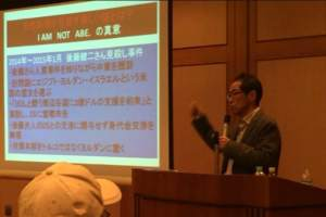 20160228鎌倉講演会写真1
