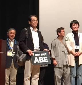 20160403選挙フェスタ!神奈川のつどい写真1