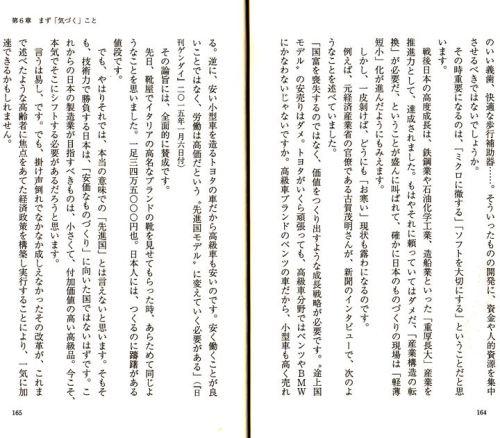 P.164-165
