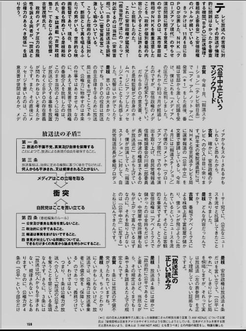 201812週プレ・是枝対談②JPG