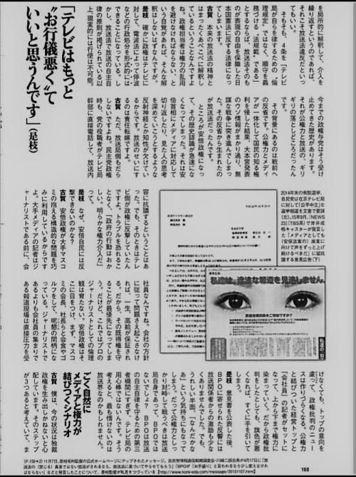 201812週プレ・是枝対談③JPG.