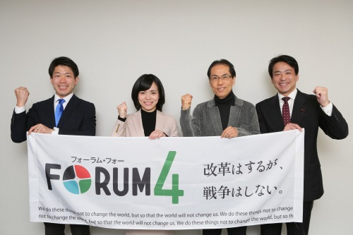 古賀+3立候補者(ガッツポーズ)