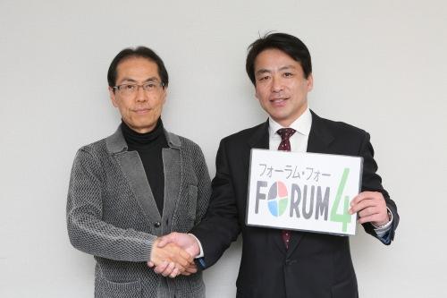 古賀+桃野さん(F4ポスター)